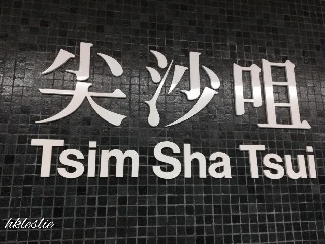 西九龍中心→宿_b0248150_04132885.jpg