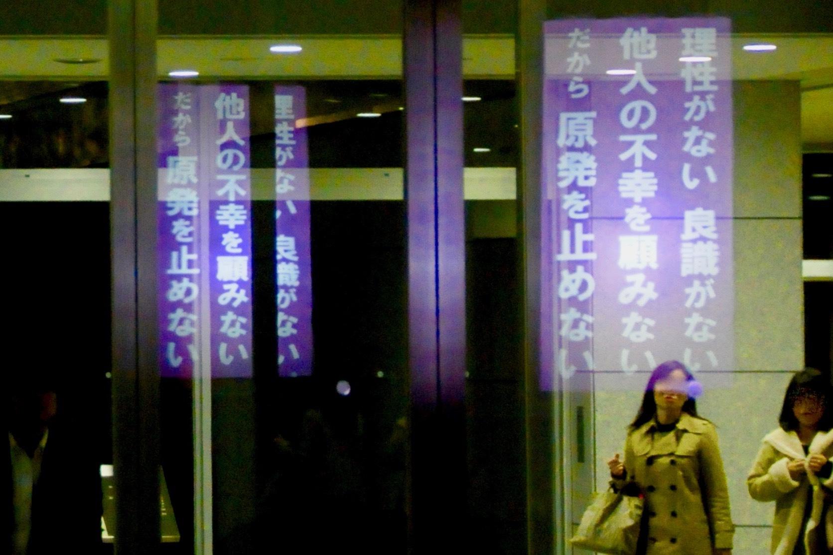 384回目四電本社前再稼働反対抗議レポ 11月15日(金)高松 【 伊方原発を止める。私たちは止まらない。56】【 自宅から一歩も出てはいけない。 】_b0242956_19582307.jpeg
