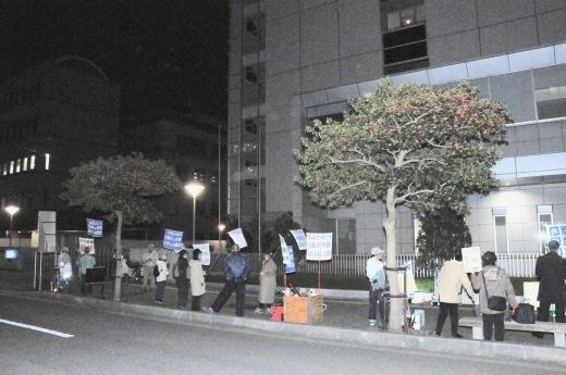 384回目四電本社前再稼働反対抗議レポ 11月15日(金)高松 【 伊方原発を止める。私たちは止まらない。56】【 自宅から一歩も出てはいけない。 】_b0242956_19584789.jpeg