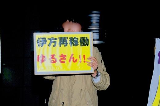 384回目四電本社前再稼働反対抗議レポ 11月15日(金)高松 【 伊方原発を止める。私たちは止まらない。56】【 自宅から一歩も出てはいけない。 】_b0242956_20003016.jpeg