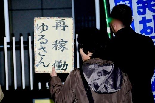 384回目四電本社前再稼働反対抗議レポ 11月15日(金)高松 【 伊方原発を止める。私たちは止まらない。56】【 自宅から一歩も出てはいけない。 】_b0242956_20004070.jpeg