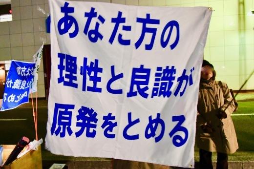 384回目四電本社前再稼働反対抗議レポ 11月15日(金)高松 【 伊方原発を止める。私たちは止まらない。56】【 自宅から一歩も出てはいけない。 】_b0242956_20010576.jpeg