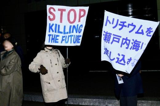 384回目四電本社前再稼働反対抗議レポ 11月15日(金)高松 【 伊方原発を止める。私たちは止まらない。56】【 自宅から一歩も出てはいけない。 】_b0242956_20021914.jpeg