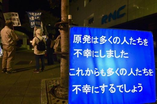 384回目四電本社前再稼働反対抗議レポ 11月15日(金)高松 【 伊方原発を止める。私たちは止まらない。56】【 自宅から一歩も出てはいけない。 】_b0242956_20022864.jpeg