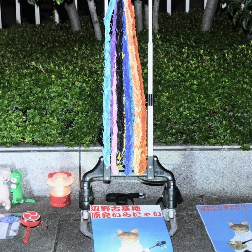 384回目四電本社前再稼働反対抗議レポ 11月15日(金)高松 【 伊方原発を止める。私たちは止まらない。56】【 自宅から一歩も出てはいけない。 】_b0242956_20392863.jpeg