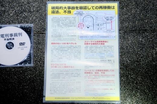 384回目四電本社前再稼働反対抗議レポ 11月15日(金)高松 【 伊方原発を止める。私たちは止まらない。56】【 自宅から一歩も出てはいけない。 】_b0242956_20530528.jpeg