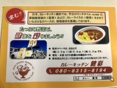 (その1) 『 アグさんFLSTSミーティング IN 神戸』を、楽しんで来ました♪_d0246961_19230076.jpeg