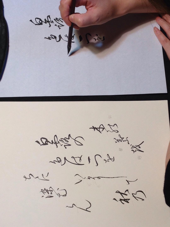 紅葉シーズン『書・コトハジメ』&『町家で英会話cafe104』_b0153663_13032439.jpeg