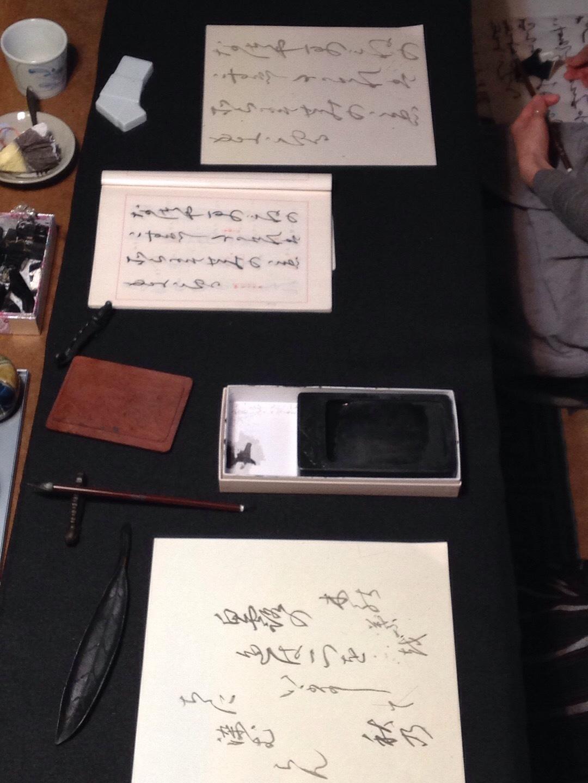 紅葉シーズン『書・コトハジメ』&『町家で英会話cafe104』_b0153663_13071110.jpeg