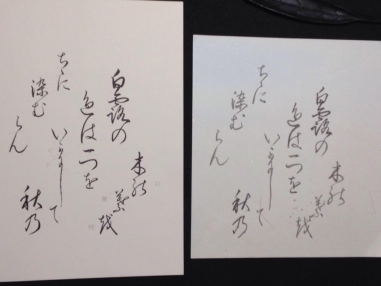 紅葉シーズン『書・コトハジメ』&『町家で英会話cafe104』_b0153663_13120310.jpeg