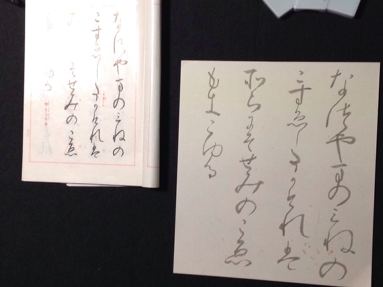 紅葉シーズン『書・コトハジメ』&『町家で英会話cafe104』_b0153663_13123012.jpeg
