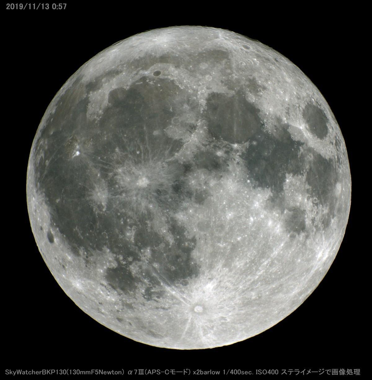 旅行用望遠鏡を考える その2 BKP130 + AZ-GTi_a0095470_10523144.jpg