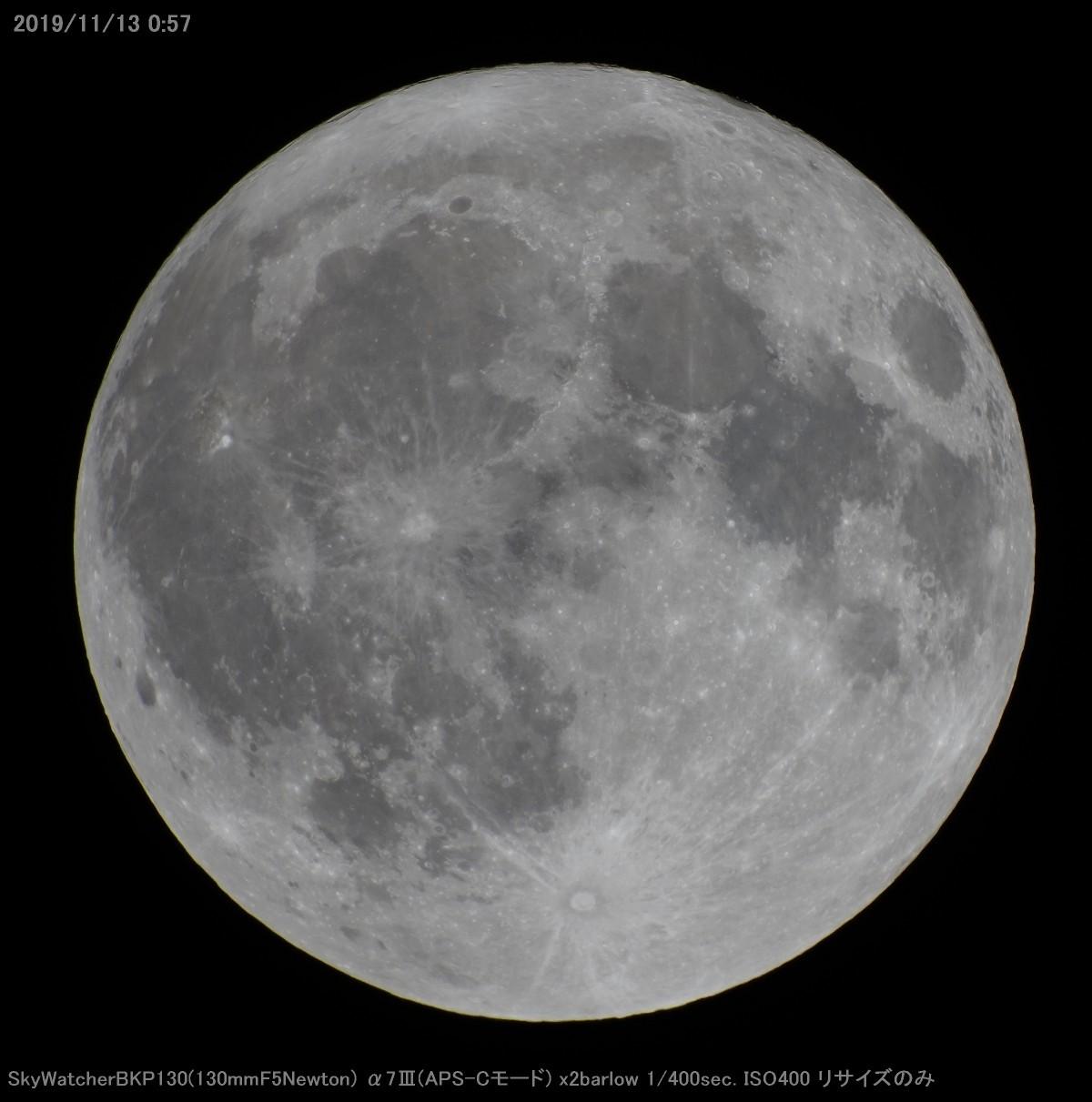 旅行用望遠鏡を考える その2 BKP130 + AZ-GTi_a0095470_10523757.jpg