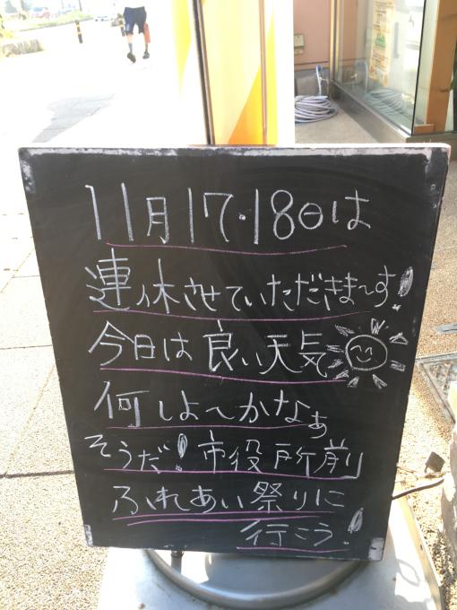 堺からキールタンを発信♪_f0152875_17384949.jpg