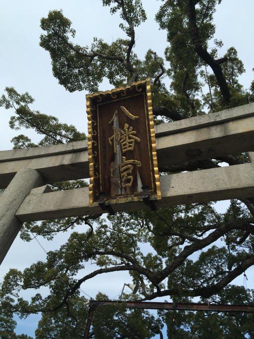 堺からキールタンを発信♪_f0152875_17385565.jpg