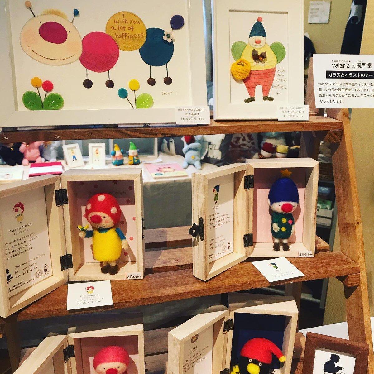 MoterTree個展、インコと鳥の雑貨展終了しました!チェリコロル作品展【星のまほう】開催中!_d0322493_00471020.jpg
