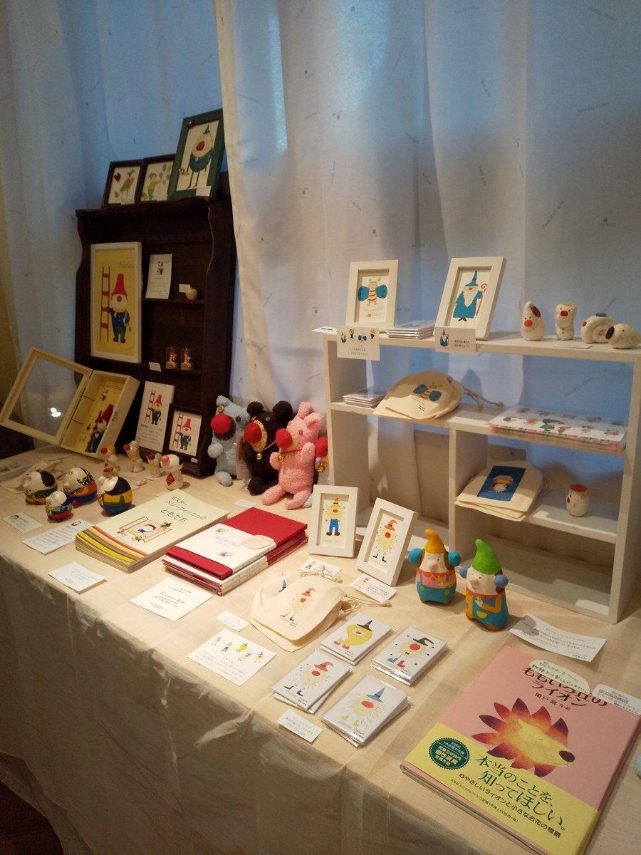 MoterTree個展、インコと鳥の雑貨展終了しました!チェリコロル作品展【星のまほう】開催中!_d0322493_00473727.jpg