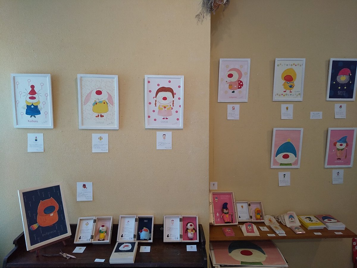MoterTree個展、インコと鳥の雑貨展終了しました!チェリコロル作品展【星のまほう】開催中!_d0322493_00475943.jpg