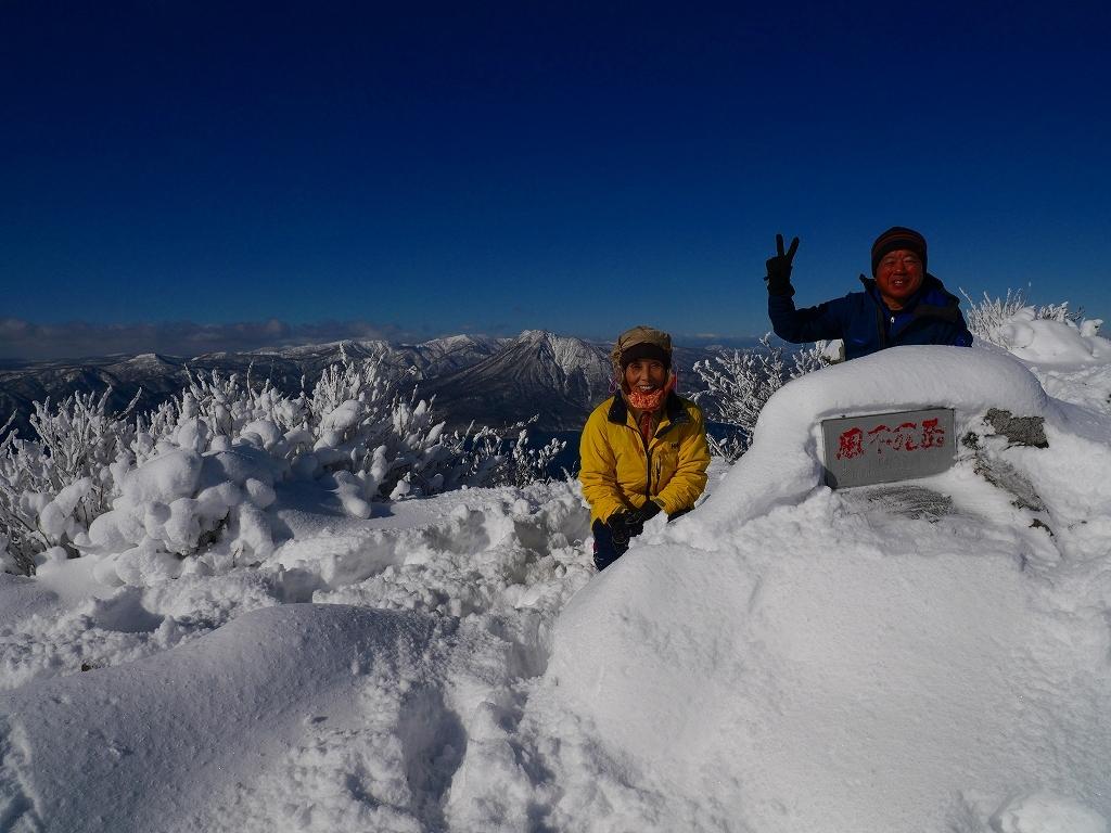 まるで厳冬期の風不死岳(1102m)、2019.11.17ー速報版ー_f0138096_16200925.jpg