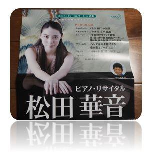 認知症予防_e0350905_12194821.jpg