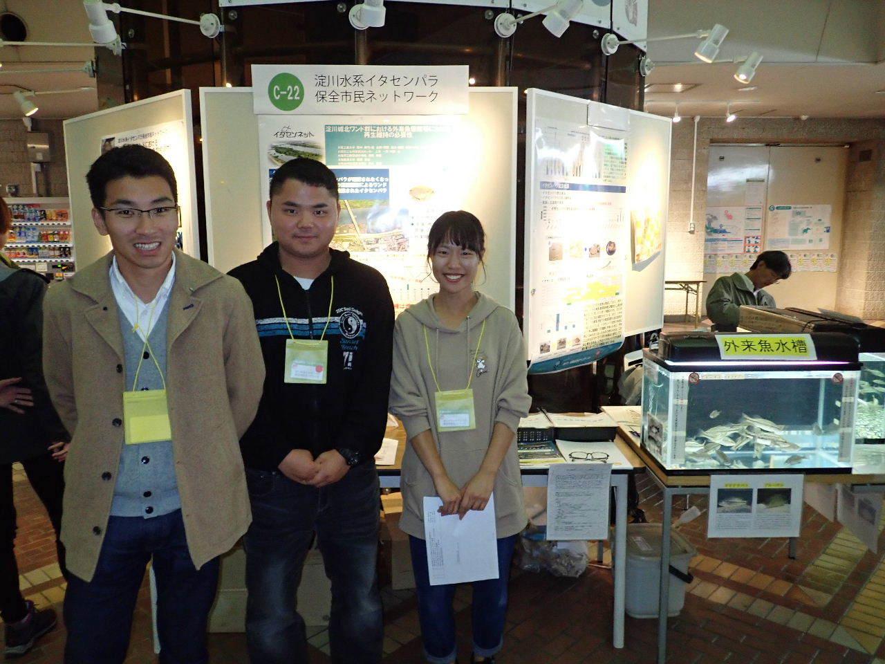 【ご報告】大阪自然史フェスティバル2019_a0263106_10314657.jpg
