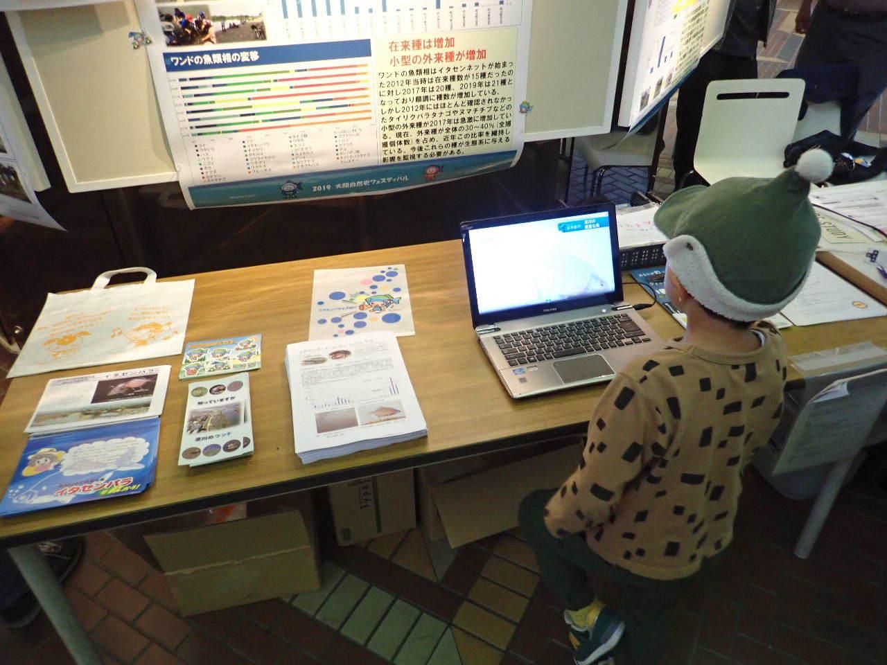 【ご報告】大阪自然史フェスティバル2019_a0263106_10320188.jpg