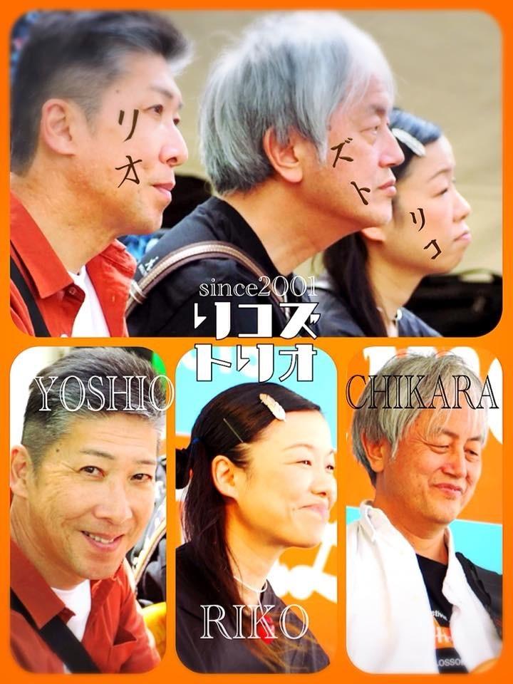 Jazzlive Comin 広島 明日11月19日のライブ_b0115606_14155511.jpeg