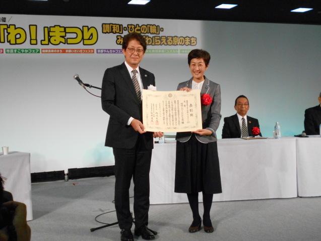 いきいきアワード2019授賞式!!_e0415908_13000226.jpg