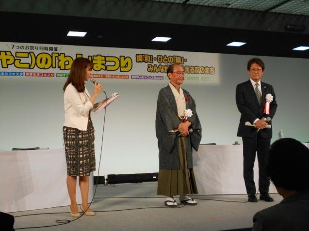 いきいきアワード2019授賞式!!_e0415908_13020451.jpg