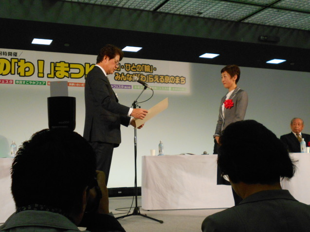 いきいきアワード2019授賞式!!_e0415908_13023060.jpg