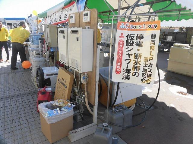 毎年、防災の新しい取り組みや製品に刺激を受ける! 「ふじBousai2019」_f0141310_07571681.jpg
