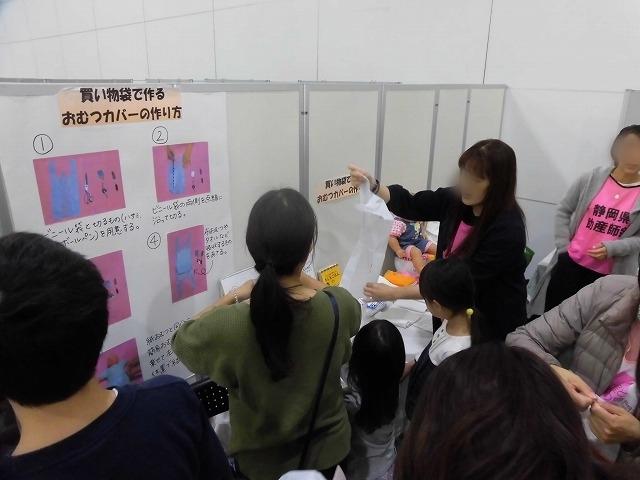 毎年、防災の新しい取り組みや製品に刺激を受ける! 「ふじBousai2019」_f0141310_07585413.jpg