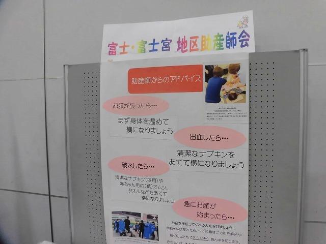 毎年、防災の新しい取り組みや製品に刺激を受ける! 「ふじBousai2019」_f0141310_07585991.jpg