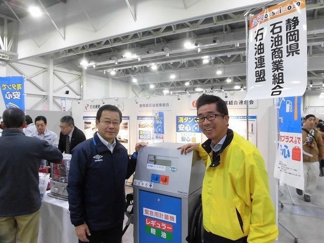 毎年、防災の新しい取り組みや製品に刺激を受ける! 「ふじBousai2019」_f0141310_07591886.jpg