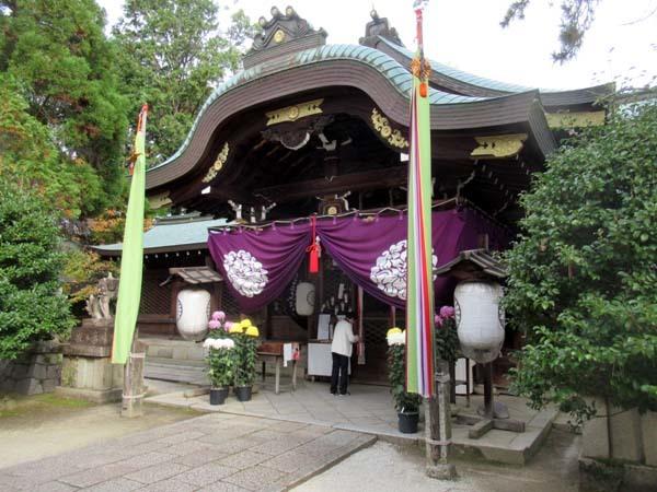 お火焚き祭 御霊神社_e0048413_20060769.jpg