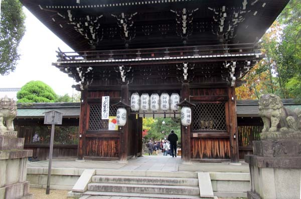 お火焚き祭 御霊神社_e0048413_20061432.jpg