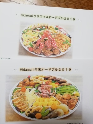 Hidamariさんからの帰り道_c0289116_17551655.jpg