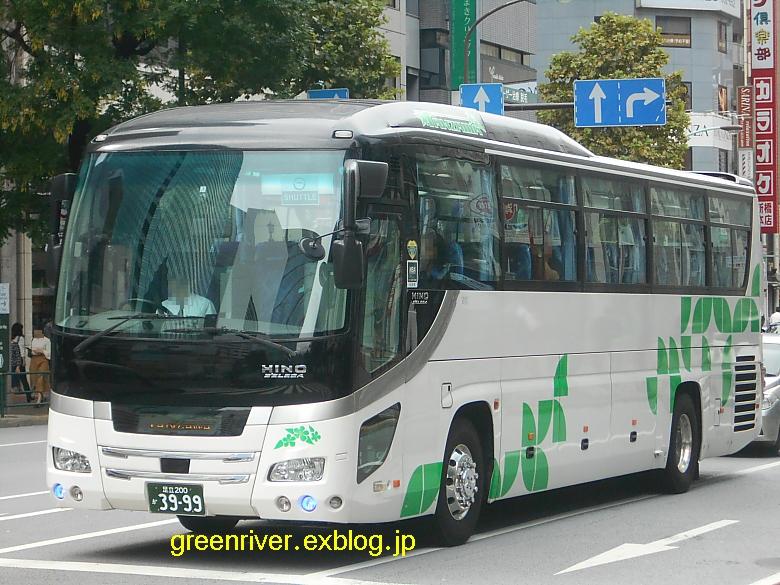 丹沢交通 3999_e0004218_20342419.jpg
