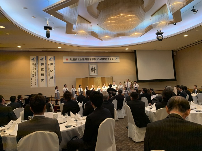 弘前YEG創立30周年_b0150120_19010172.jpg