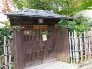 奈良を楽しむ・・6_e0030924_10060765.jpg