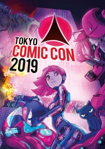 11/22(金)〜24(日) 東京コミックコンベンション2019_a0154028_11100027.jpg