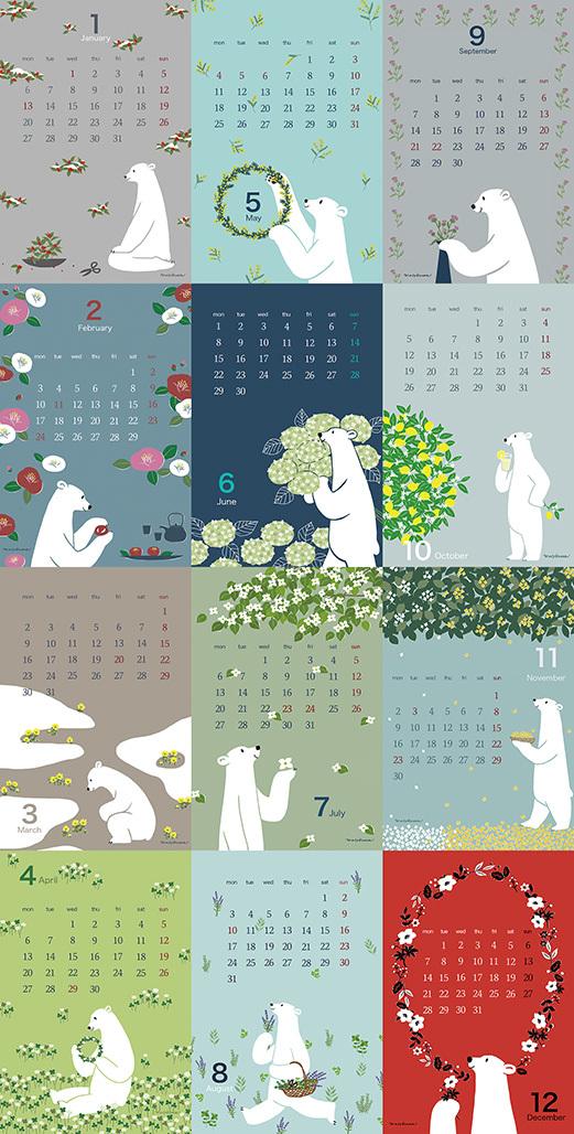 2020 macokuma カレンダー_c0188928_18282694.jpg