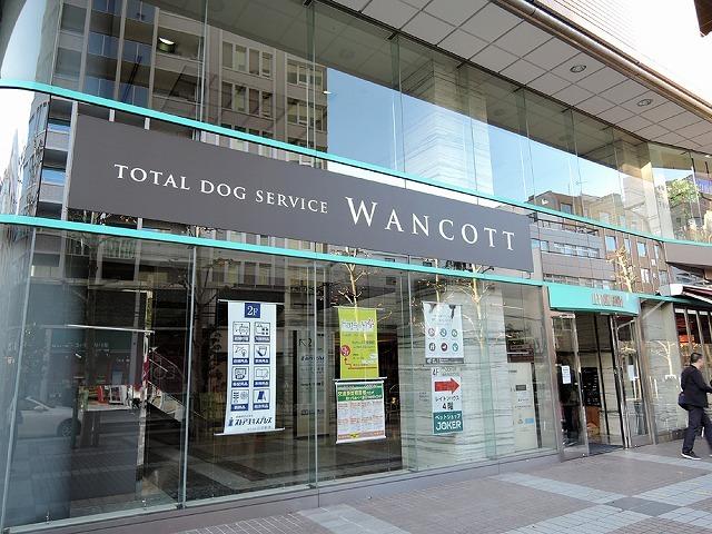 犬と暮らすクリエーター展_c0062832_17272636.jpg