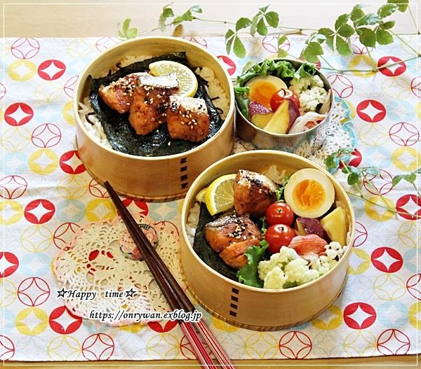 サーモンの照り焼き弁当とおうちごはん♪_f0348032_16563338.jpg