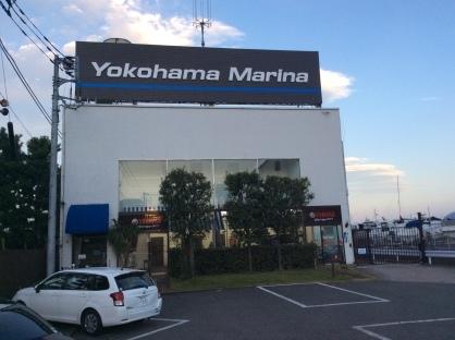 今日は横浜出張でした。_f0009039_22232495.jpeg
