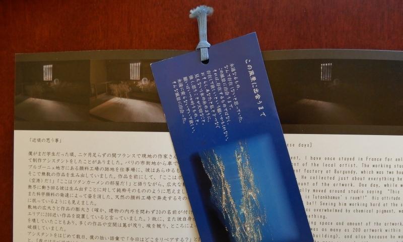 秋の館のアートフェスタ(下)* Gakuenmae Art Festa3_f0374041_15324318.jpg