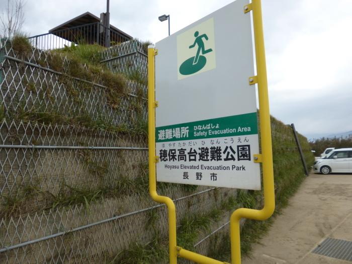 千曲川決壊による台風19号の爪痕_f0070542_08204290.jpg