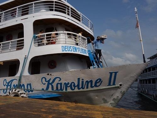 3度目のハンモック船、マナウスからサンタレンまで、KarolineⅡのでの食事_c0030645_07550679.jpg