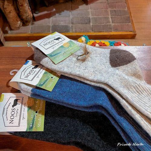 羊毛靴下_d0261148_14153505.jpg
