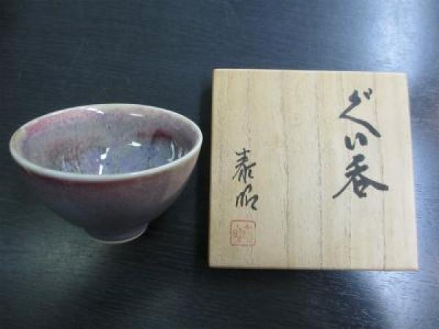 日本酒♡ぐい呑_d0348249_16342806.jpg